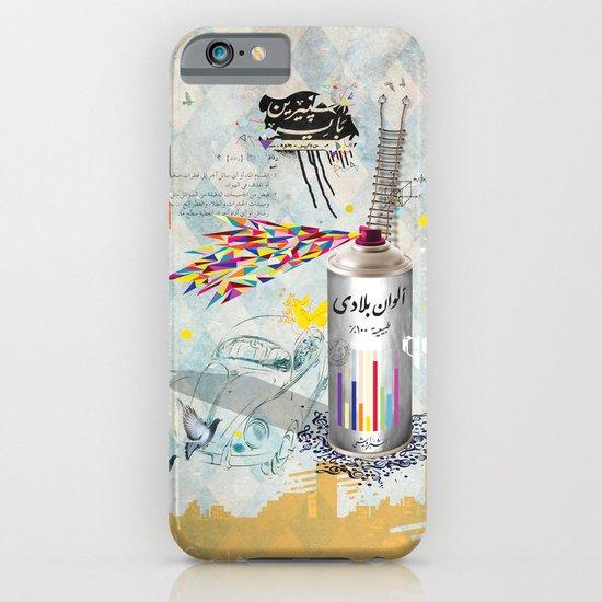 Sprayed iPhone & iPod Case