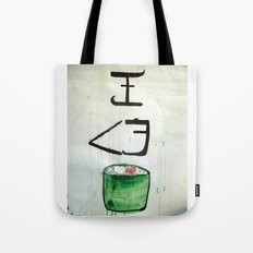 I love sushi !  Tote Bag