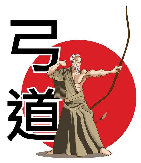 Kyudo - Be the Arrow Art Print