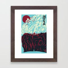 The Wind Rises: Japanese Framed Art Print