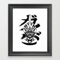 GUYVER 1 Framed Art Print