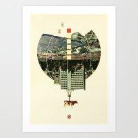 Waltz For Koop Art Print
