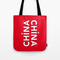 China PRC Red Flag Poste… Tote Bag