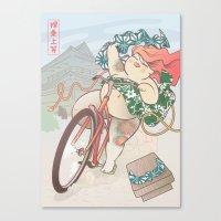 Ride Free! Canvas Print