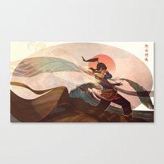 Spiritual State Canvas Print
