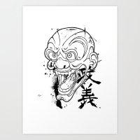 MASAYOSHI Art Print