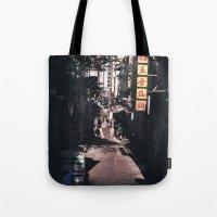 Side street Tote Bag