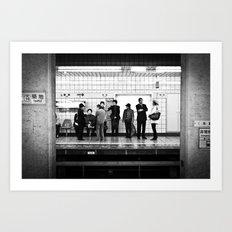 Tsukiji Subway Station Art Print