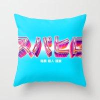 Superhero  Throw Pillow