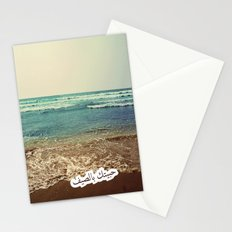 Beirut Beach Stationery Cards