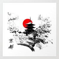 Kyoto - Japan Art Print
