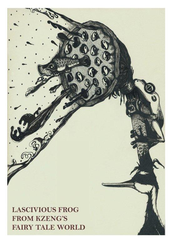 Lascivious Frog Art Print