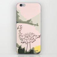 Swan  iPhone & iPod Skin