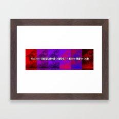 Fool's Order Framed Art Print