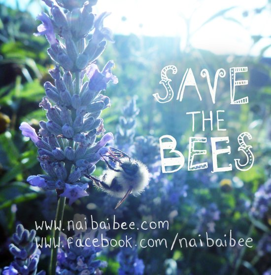 Save the Bees Campaign Art Print
