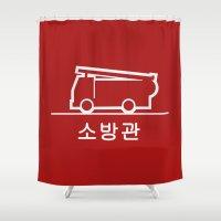 Keep Clear - Korea Shower Curtain