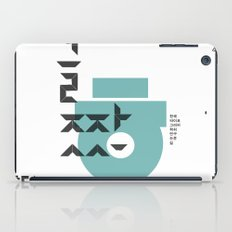 vol.3 nº1 iPad Case