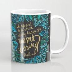 Zelda Fitzgerald – Blu… Mug