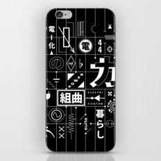 Electric Power Suite In The Key of C iPhone & iPod Skin
