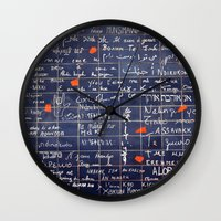 LOVE WALL Wall Clock