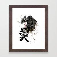 Darth in Dark Framed Art Print