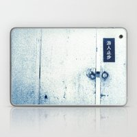 Select Doors Laptop & iPad Skin
