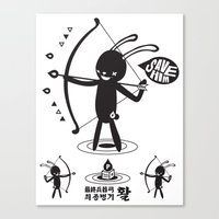 SORRY I MUST LIVE - DUEL 2 VER B ULTIMATE WEAPON ARROW  Canvas Print