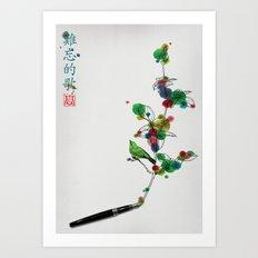 A love song/一支难忘的歌 Art Print
