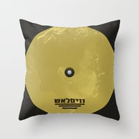 Not My Tempo Throw Pillow
