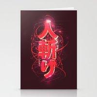 HITOKIRI Stationery Cards
