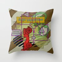 Compensatorial Throw Pillow