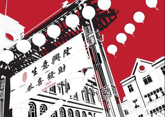 London's Chinatown Art Print