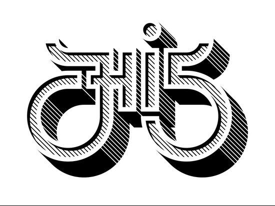 Hi 5 Art Print