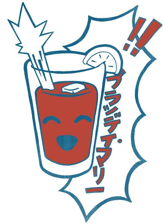 Hi Hi Bloody Mary Time!  Art Print