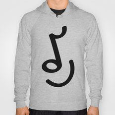 When You Closing Your Eyes... Listen to the Music Hoody