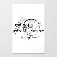 Pen Game Canvas Print