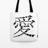 Love (black) Tote Bag