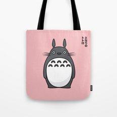 Totoro Pop Art - Pink Version Tote Bag