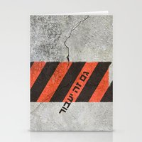This Too Shall Pass #2 - Urban Design Stationery Cards