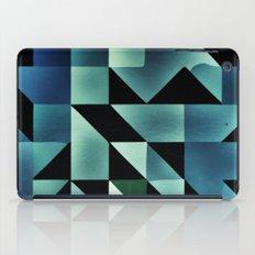 :: geometric maze VII :: iPad Case
