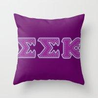 Monster University Fraternity : Slugma slugma Kappa Throw Pillow