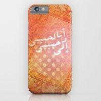 Fayrouz iPhone 6 Slim Case