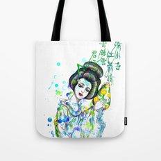 Aquarius, The Freedom Lover: Jan 21 - Feb 19 / Original gouache on paper Tote Bag