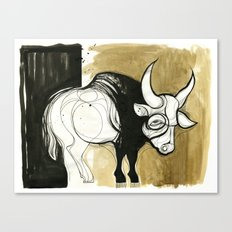 Gaur (full) Canvas Print