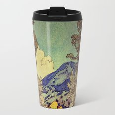 Returning to Hoyi Travel Mug