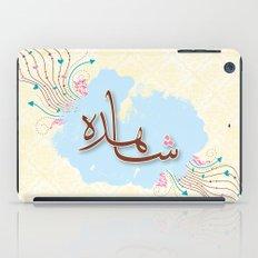 Shaheda iPad Case