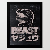 Big In Japan (Black Steel) Art Print