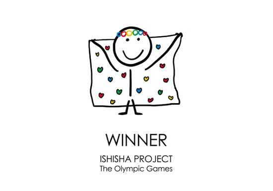 WINNER by ISHISHA PROJECT Canvas Print