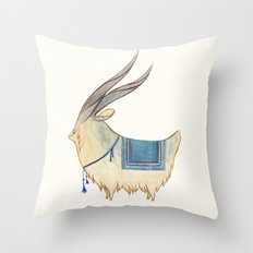 -Ü- Throw Pillow