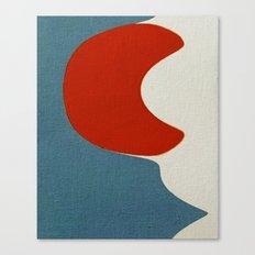 Kin (Sun) Canvas Print